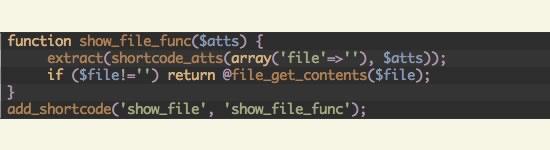 Exibir arquivos externos com um shortcode
