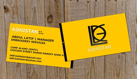 Abdul Latif Business Card